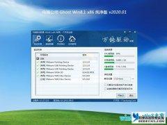 电脑公司 Ghost Win8.1纯净版64位 v2020.04