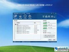 电脑公司 Ghost Win8.1 32位纯净版 v2020.04