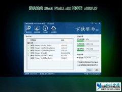 深度技术 Ghost Win8.1 32位纯净版 v2020.04